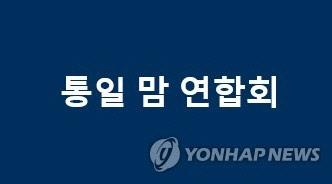 """탈북여성단체 """"中정부, 탈북민 강제북송 책임서 자유로울 수 없어"""" 증언"""